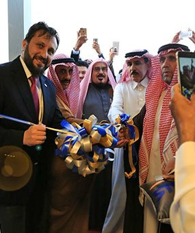 Кармод Кса Саудијска Арабија Изложбених простор