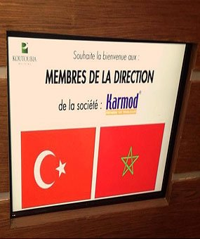 Посета Коутоубији којег држи гигантски марокански произвођач хране