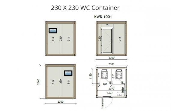 КВ2 230x230 Вц контејнер