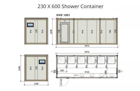 КВ2 230x600 Туш контејнер