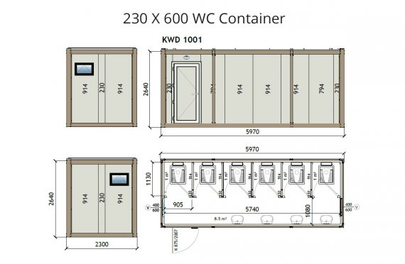 КВ2 230x600 wc контејнер