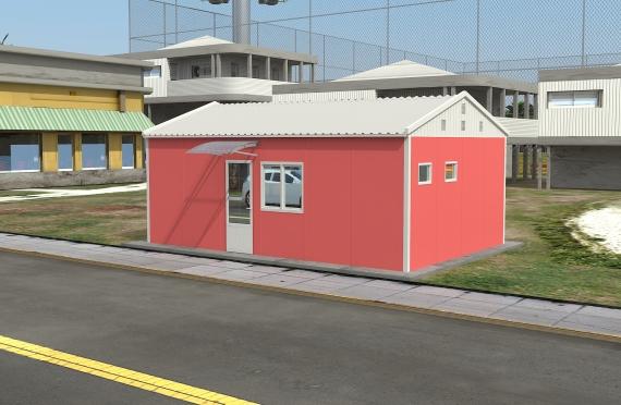 Модуларна пословна зграда 40 м²