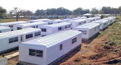 Кампови Кармод у Нигерији за мировне операције УН