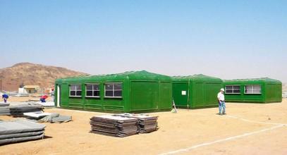 Пројекат Ajc Kабин у Еритреји