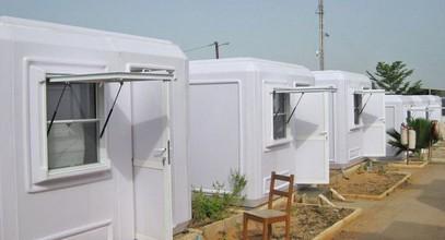 Завршена је скупштина управне зграде у Сенегалу